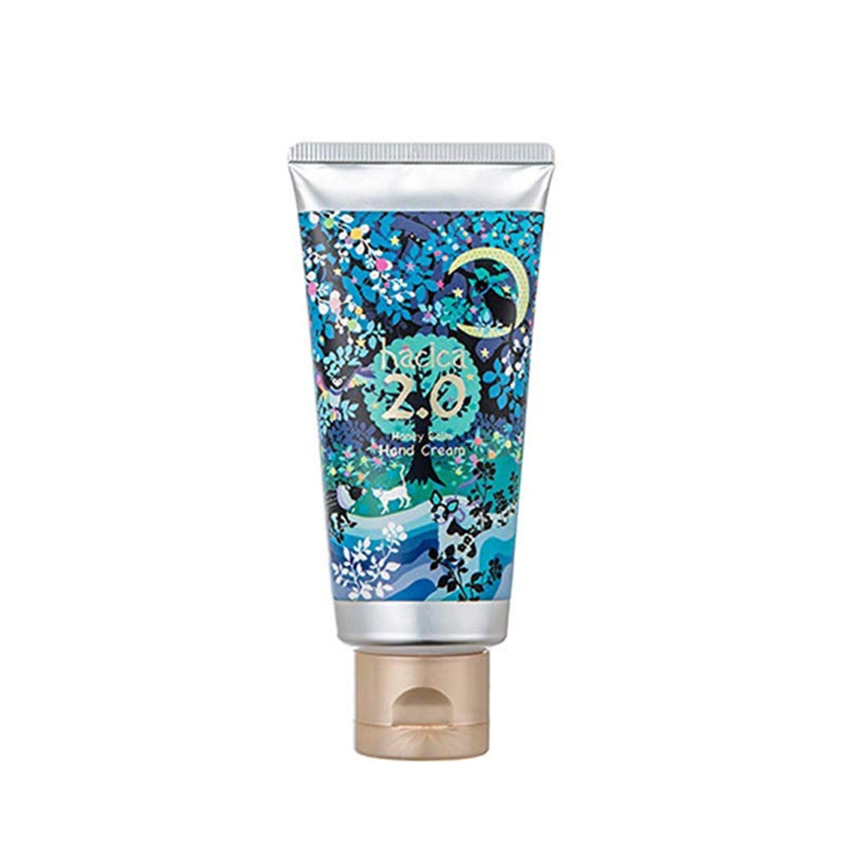 Vicrea Vicrea &Honey Balm Hand & Body Cream 2.0 Limited 60g