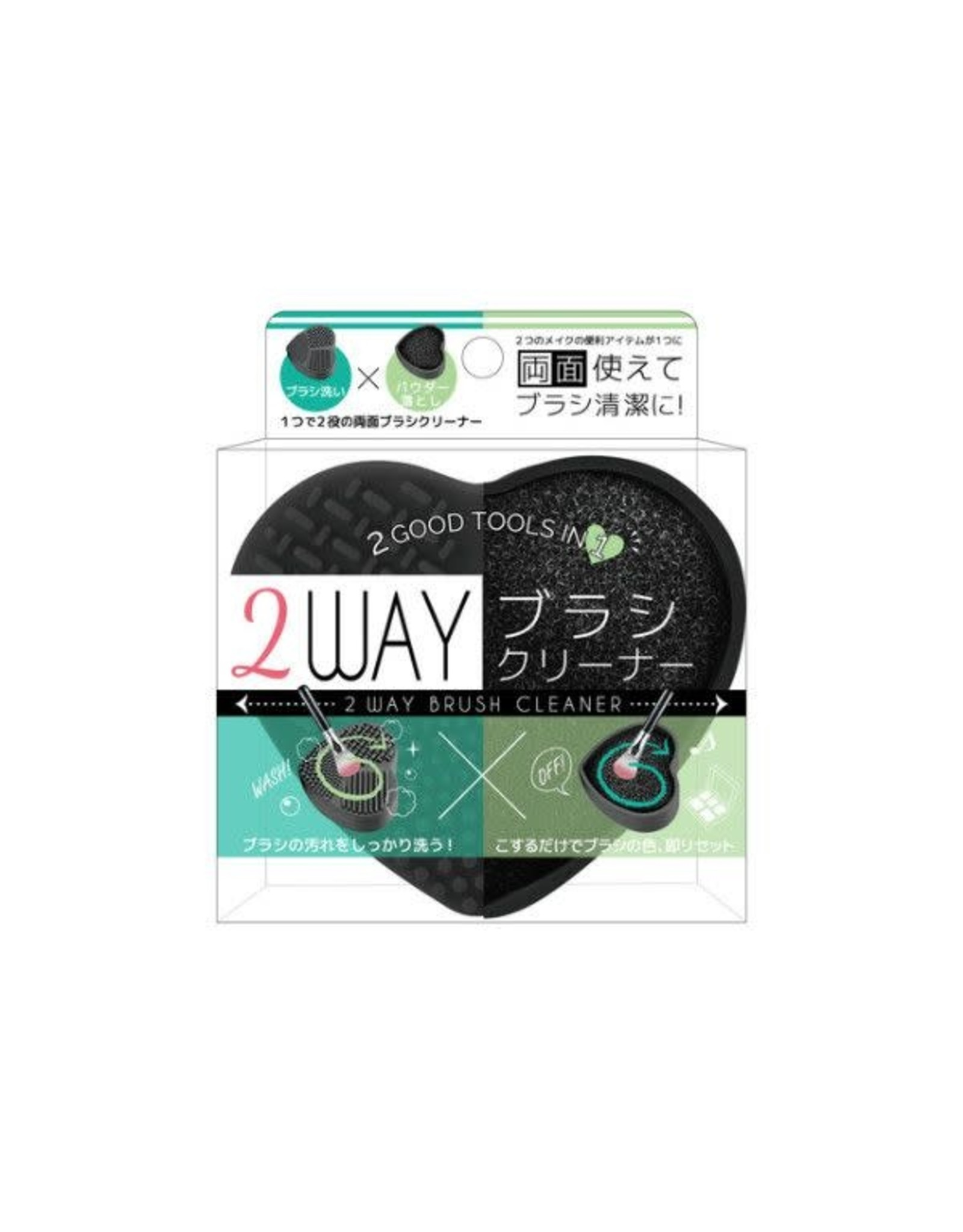 Pure Smile 2 Ways Brush Cleaner Black