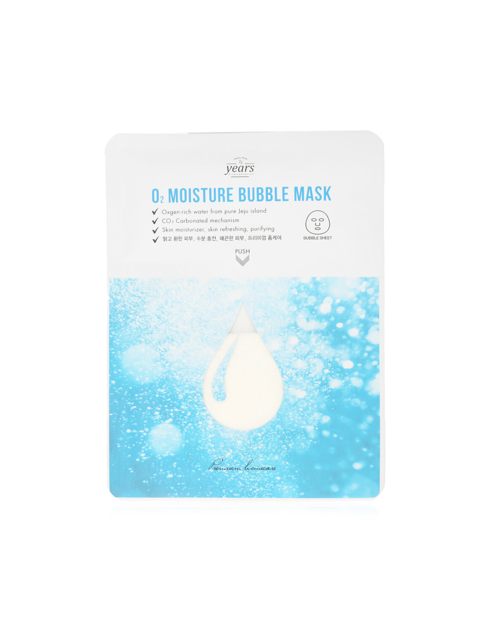 23 Years old 23 Years Old o2 Moisture Bubble Mask