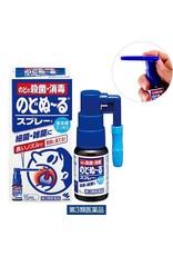Kobayashi Kobayashi Sore Throat Virus Fungus Eliminate Spray 15ml