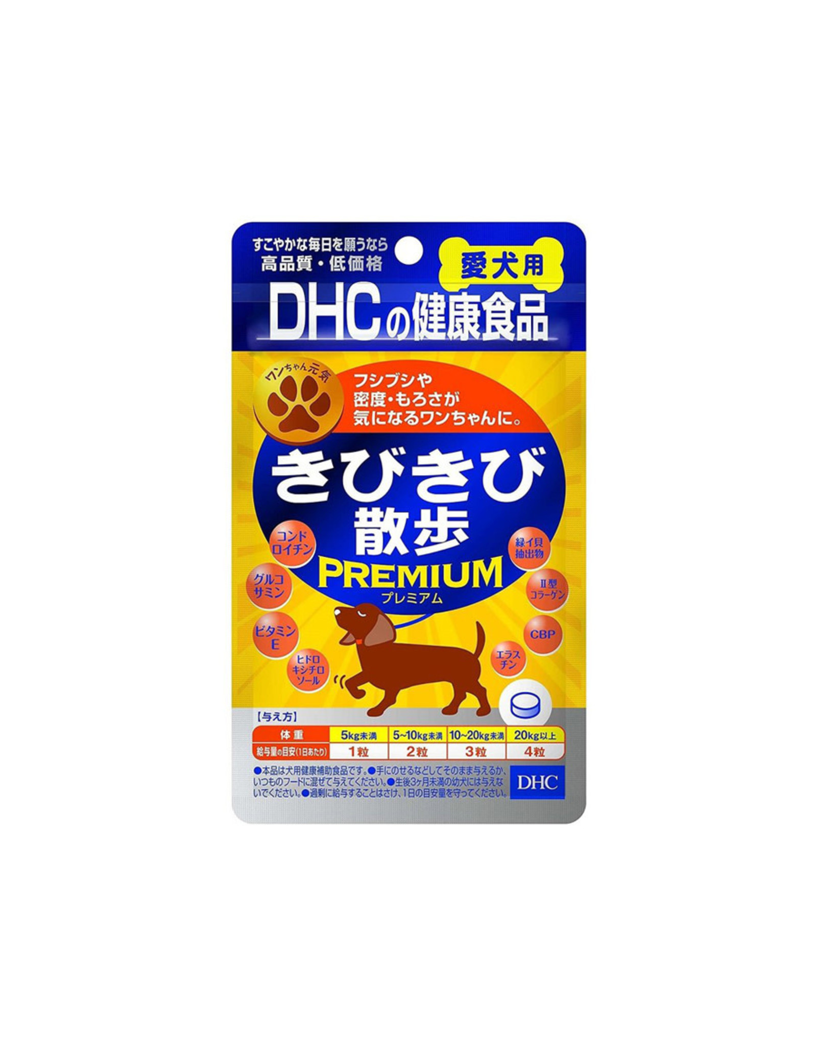 DHC DHC Canine Patella Protector 60 Tablets