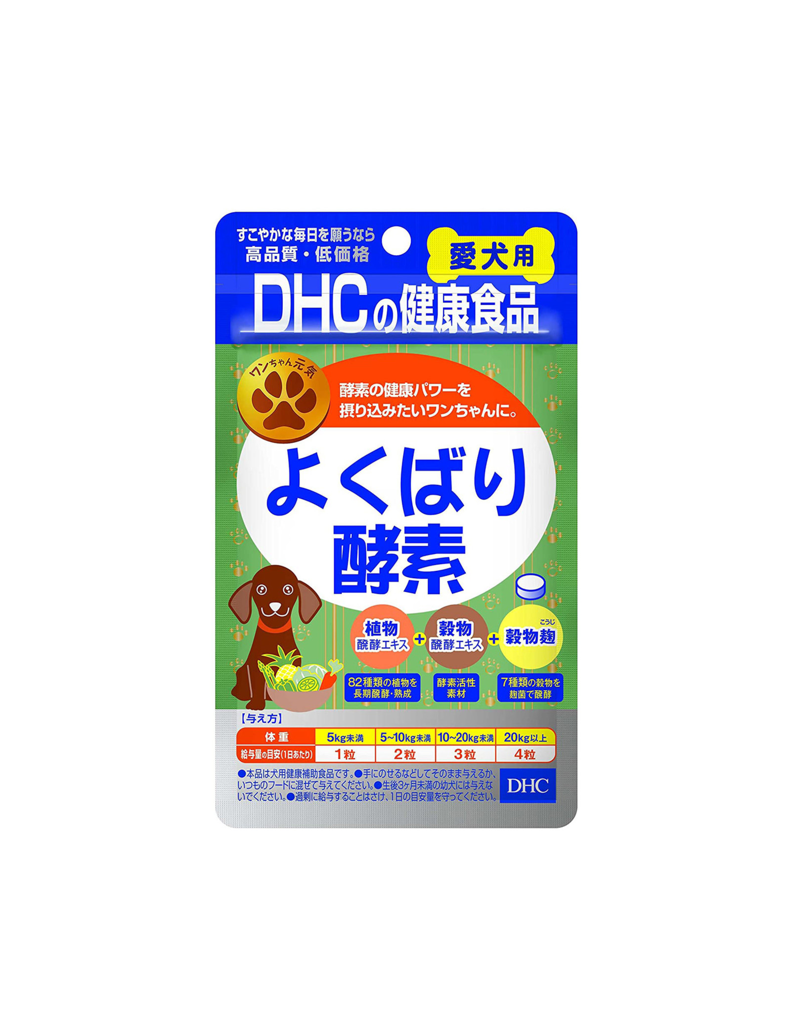 DHC DHC Heavy Eater's Enzyme Supplement for Dogs - 60 Tablets