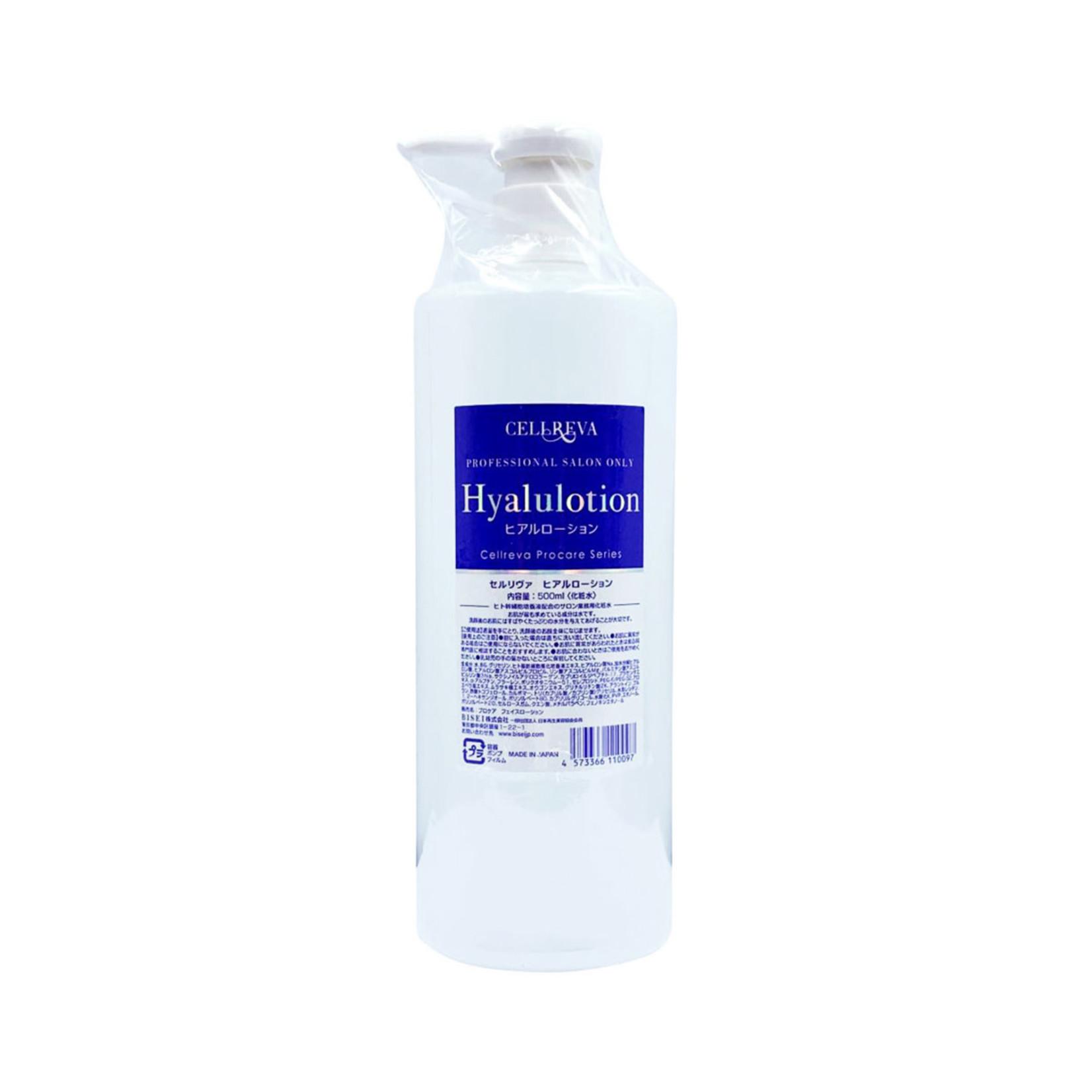 Cellreva Cellreva Professional Hyalulotion Toning Lotoin 500ml