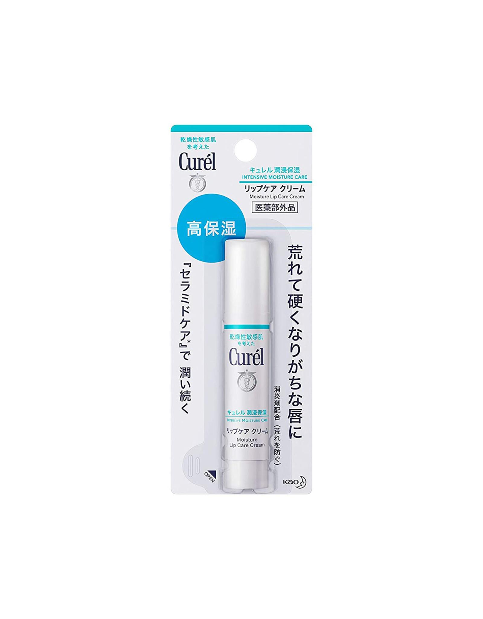 Curel Kao Curél Lip Care Cream Stick 4.2g