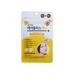 Olive Young Olive Young Care Plus Spot Patch Honey 42ea + 42ea