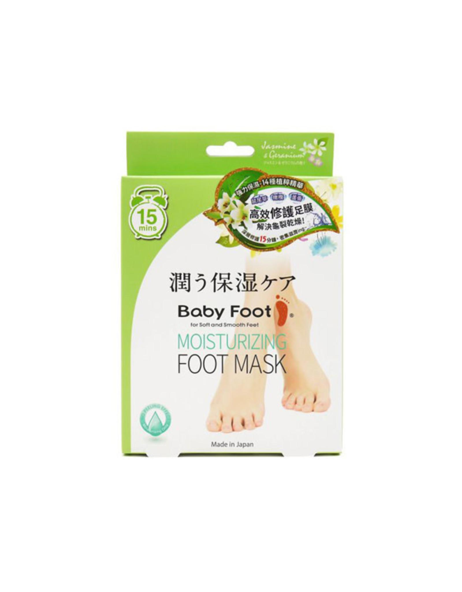 Liberta Baby Foot Moist Foot Mask Asia