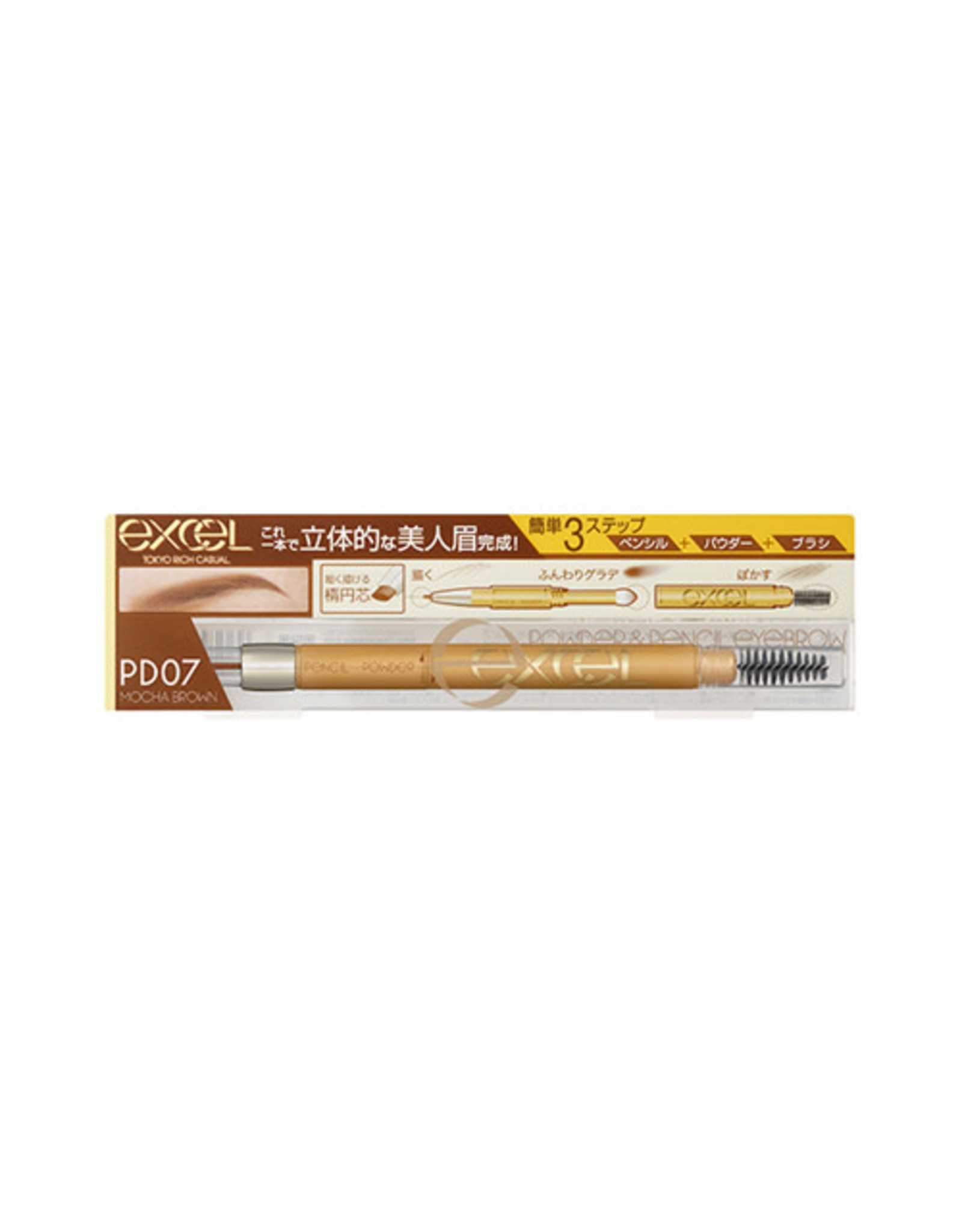 Sana Excel Powder & Pencil Eyebrow EX PD02 Camel Brown