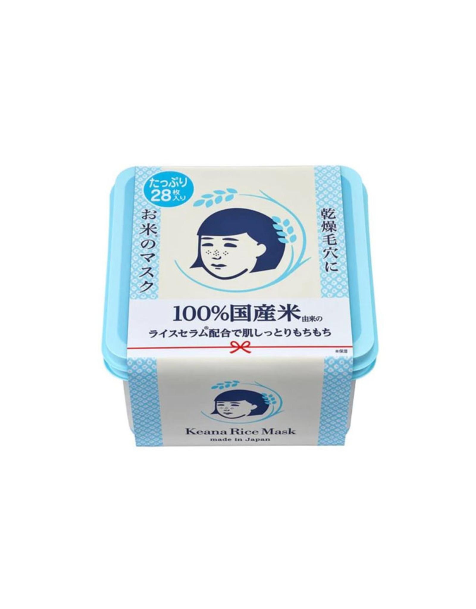 Ishizawa Lab Ishizawa  Keana Nadeshiko Rice Serum Mask 28pcs