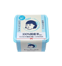 Ishizawa Lab Keana Nadeshiko Rice Serum Mask 28pcs