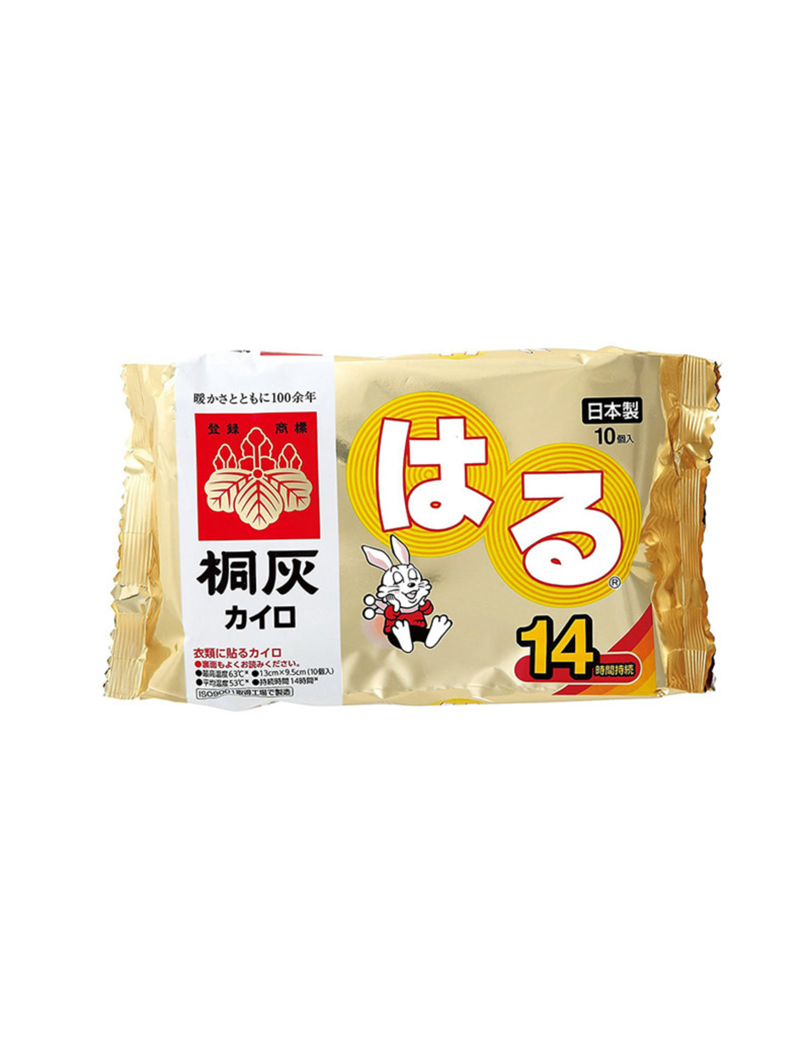 Kiribai Kiribai Sticky Heat Pack 10pcs