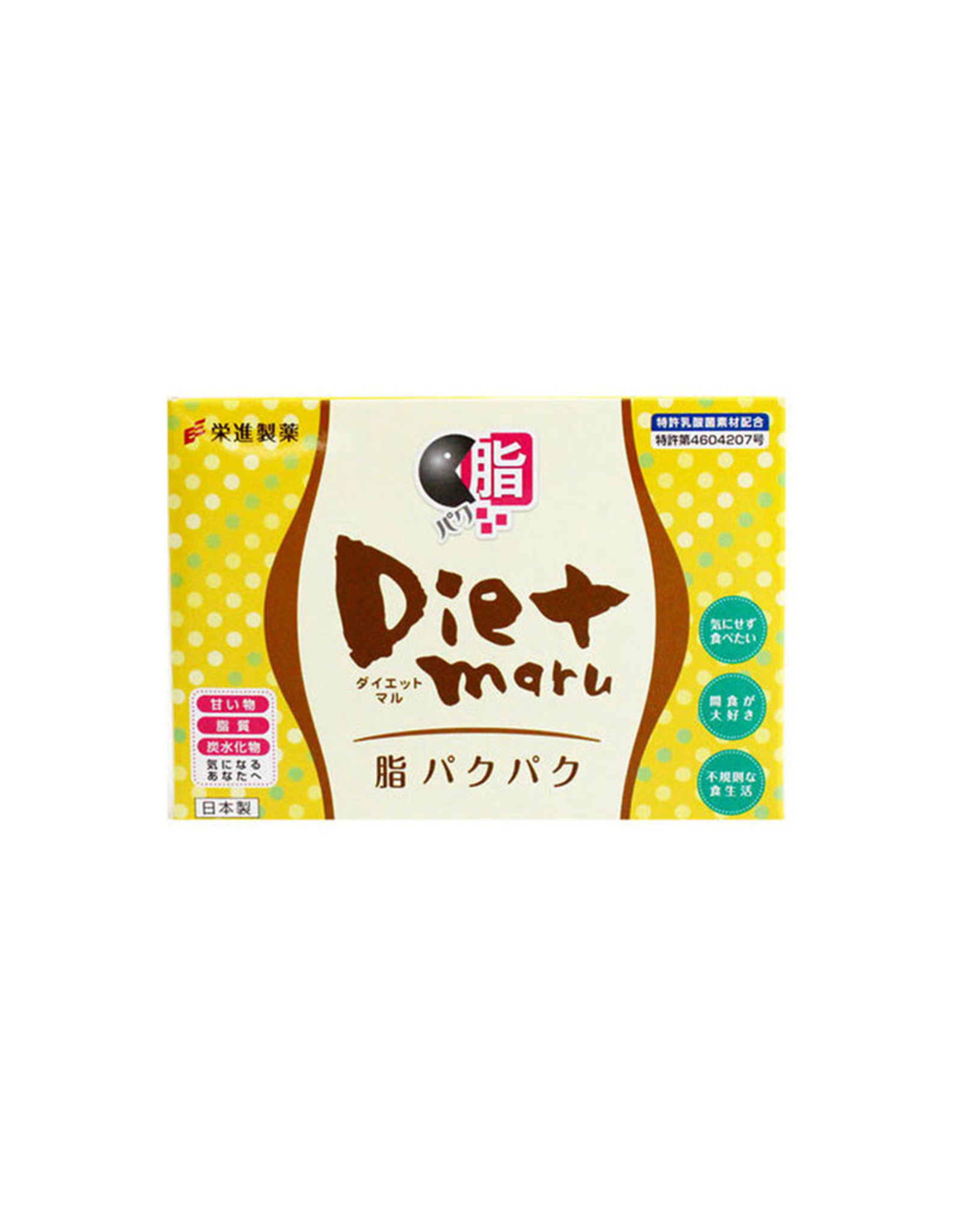 Eishin Pharmaceutical Diet Maru Jelly