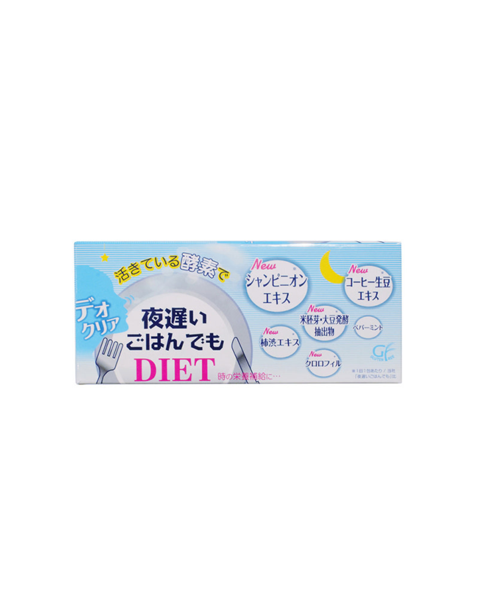 Yoru Osoi Metabolic Support Premium Deo Clear