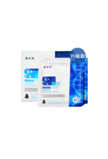 Voolga Voolga Medical Sodium Hyaluronate Dressing 5Pcs 2.0 Premium