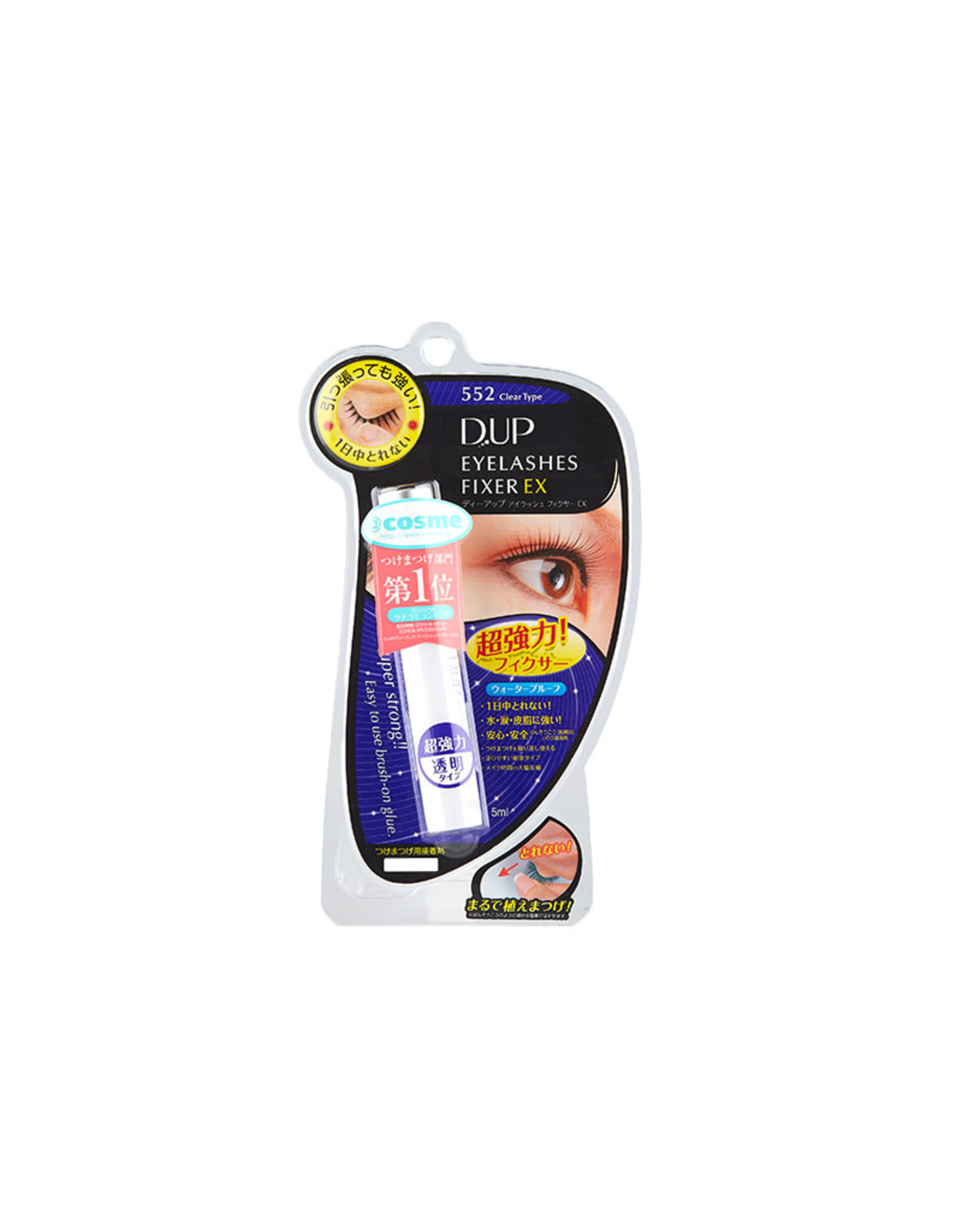 DUP Dup Eyelashes Fixer EX 552 Clear