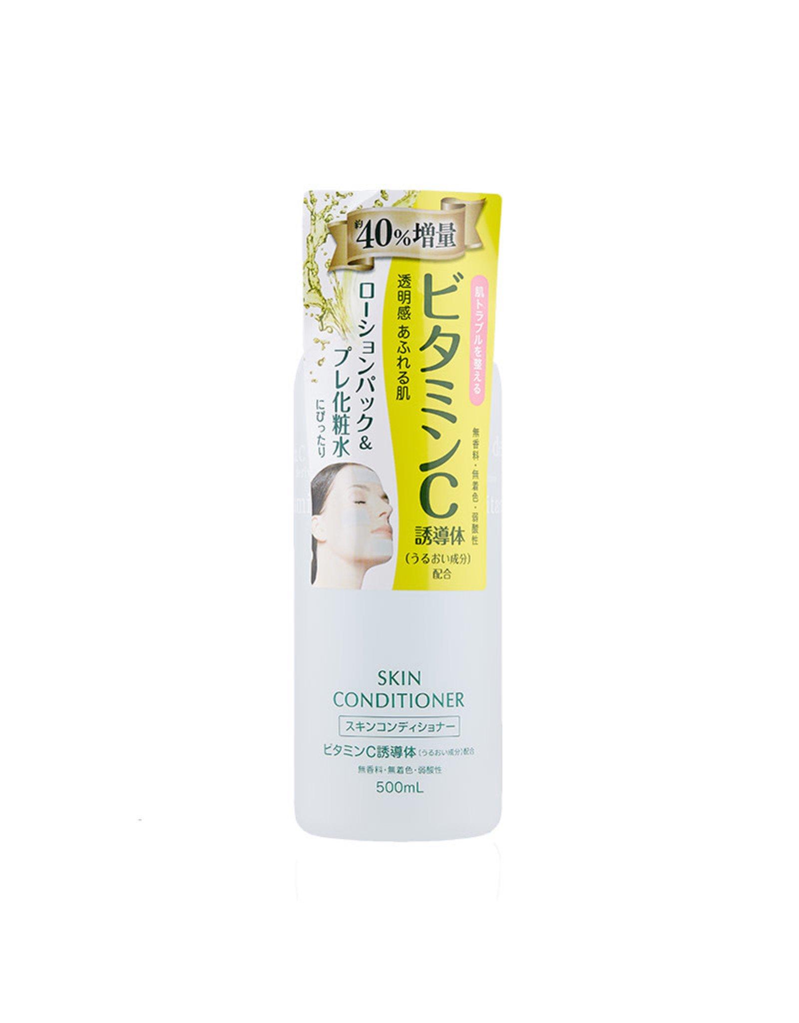 Naris Up Naris Up Cosmetics Skin Conditioner Facial Lotion Vitamin C