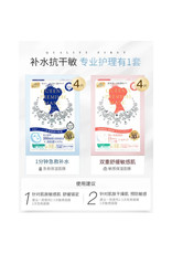 Quality 1st Queen's Premium Intensive Hydrating Mask For Sensitive Skin