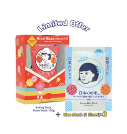 Ishizawa Lab Keana Nadeshiko Special Gift Set - Baking Soda Face Foam + Rice Mask