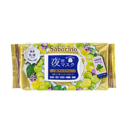 BCL BCL Saborino Premium Night Mask White - Grape