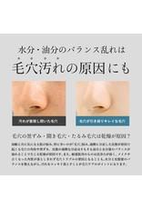 Derizum Derizum Advanced Clear Face Wash