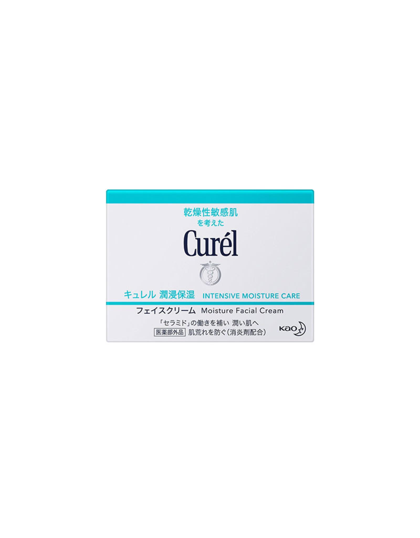 Curel Curel Intensive Moisturizing Face Cream