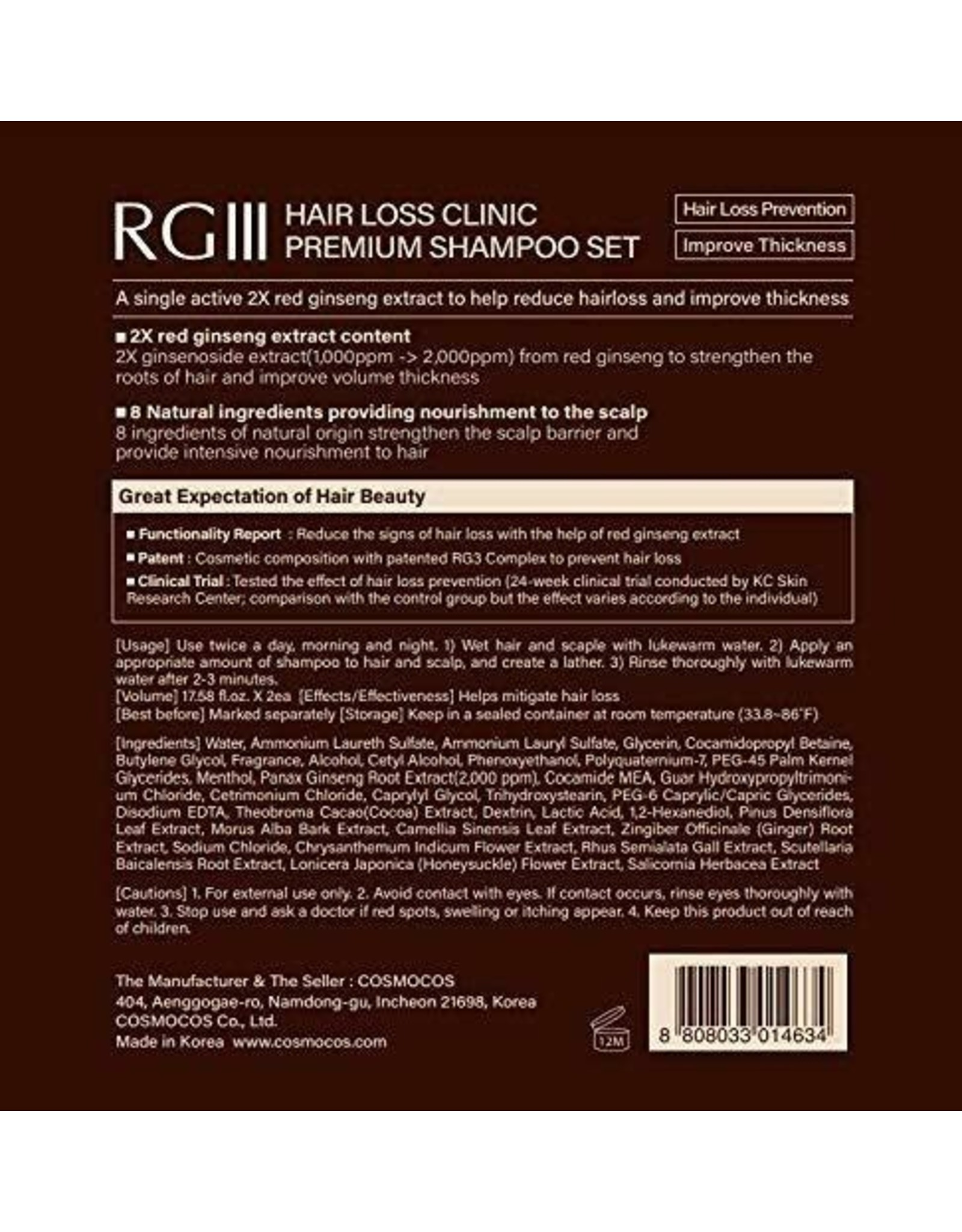 RG III RG III Hair Loss Clinic Premium Shampoo Set