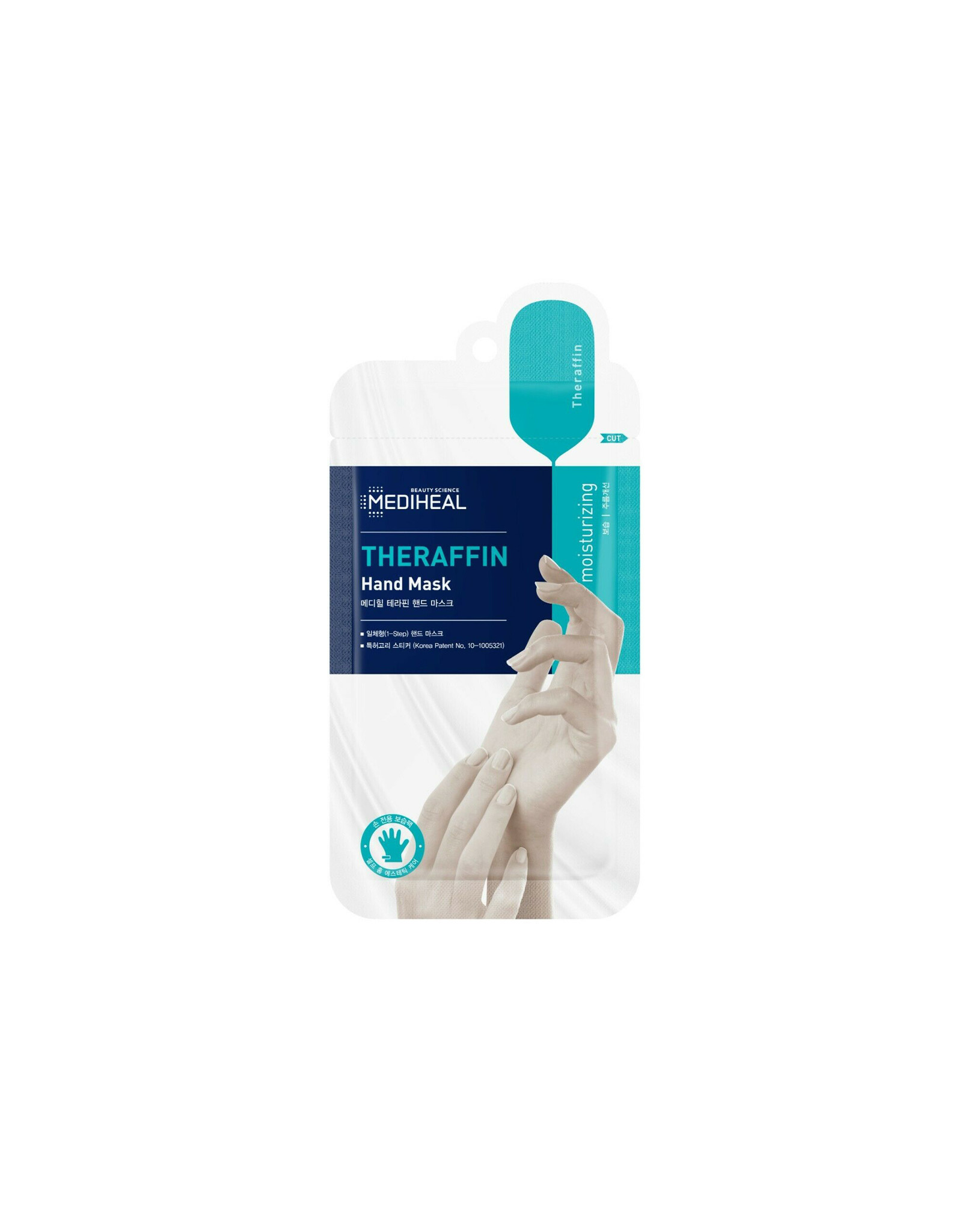 Mediheal Mediheal Theraffin Hand Mask