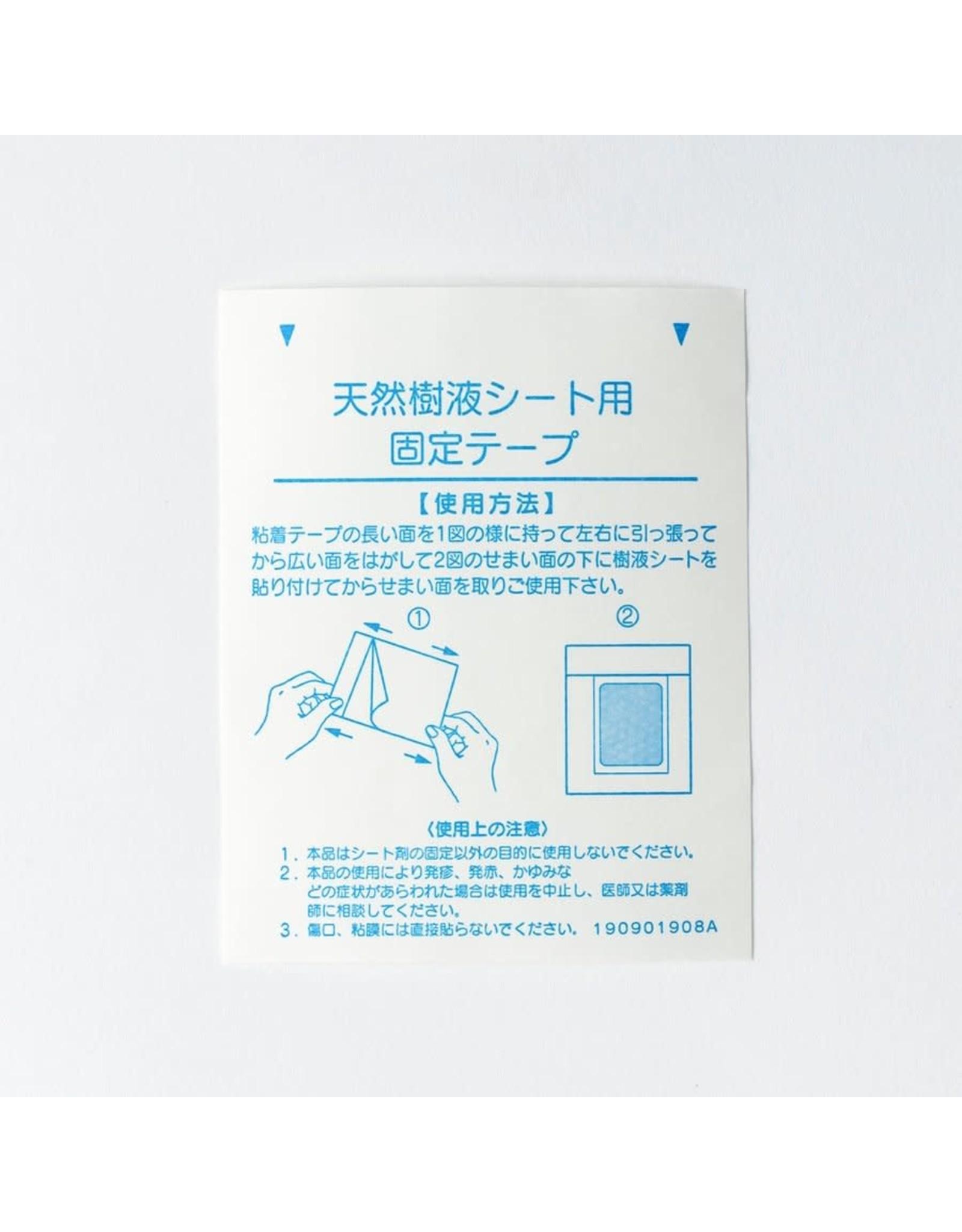 Ashirila Ashirira Foot Sheet - Naruto Version 10pcs