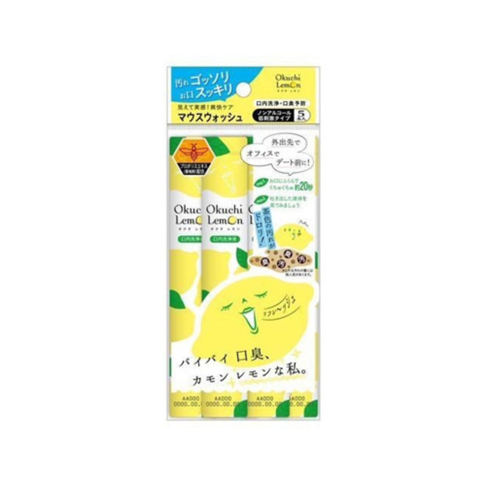 Okuchi Okuchi Lemon Mouth Wash 5pcs