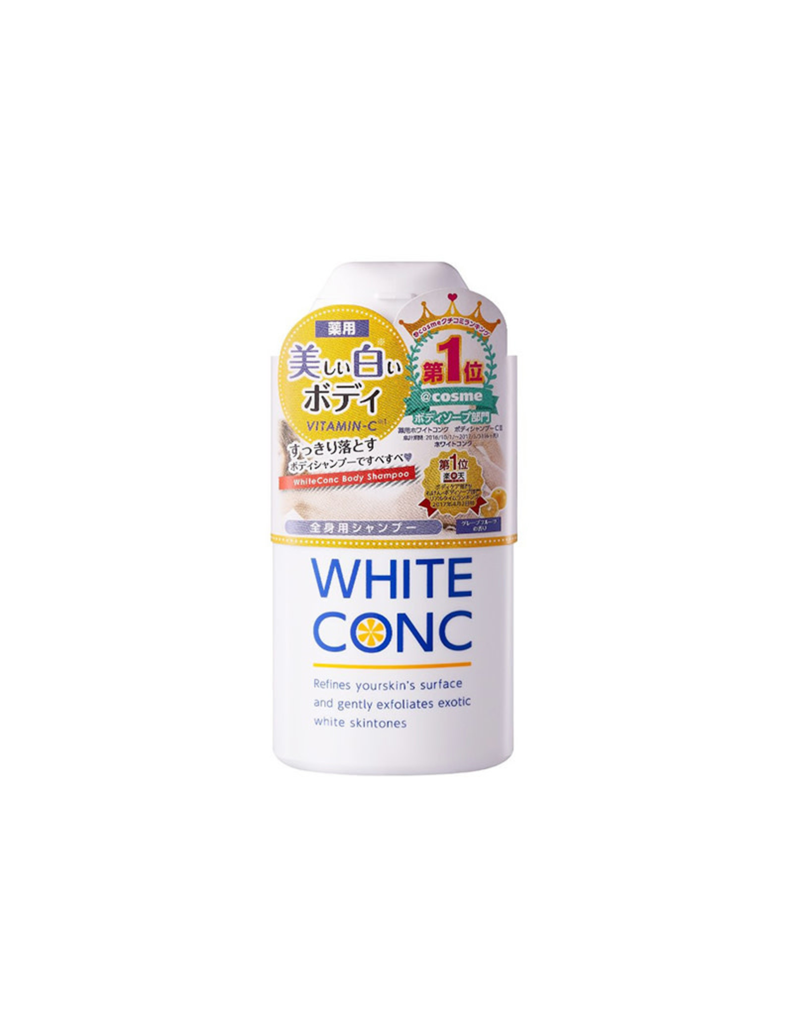White Conc White Conc Body Shampoo CII 150ml