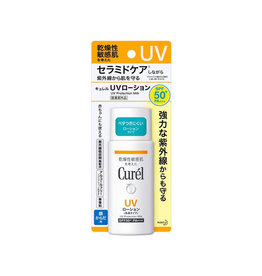 Curel Curel UV Lotion Sensitive Skin SPF50+ PA+++