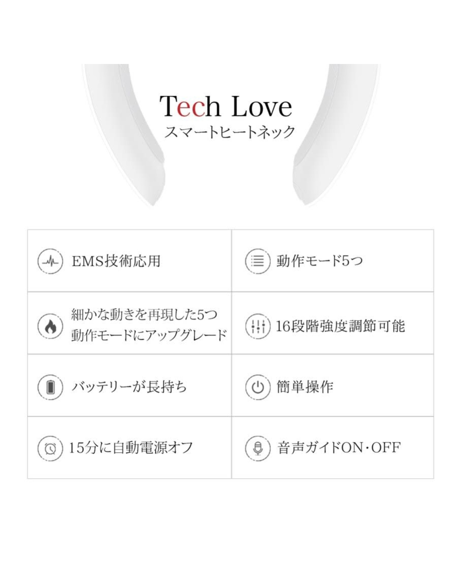 Tech Love Smart Neck Heater - Gray