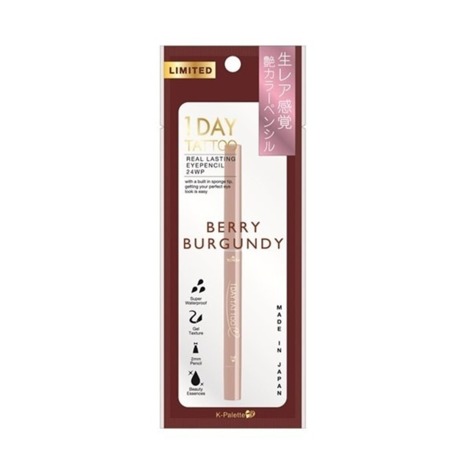 K-Palette K-Palette Real Lasting Eyepencil 24h WP Limited Shade