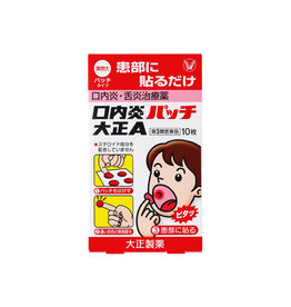 Taisho Taisho Stomatitis Patch 10 Patches