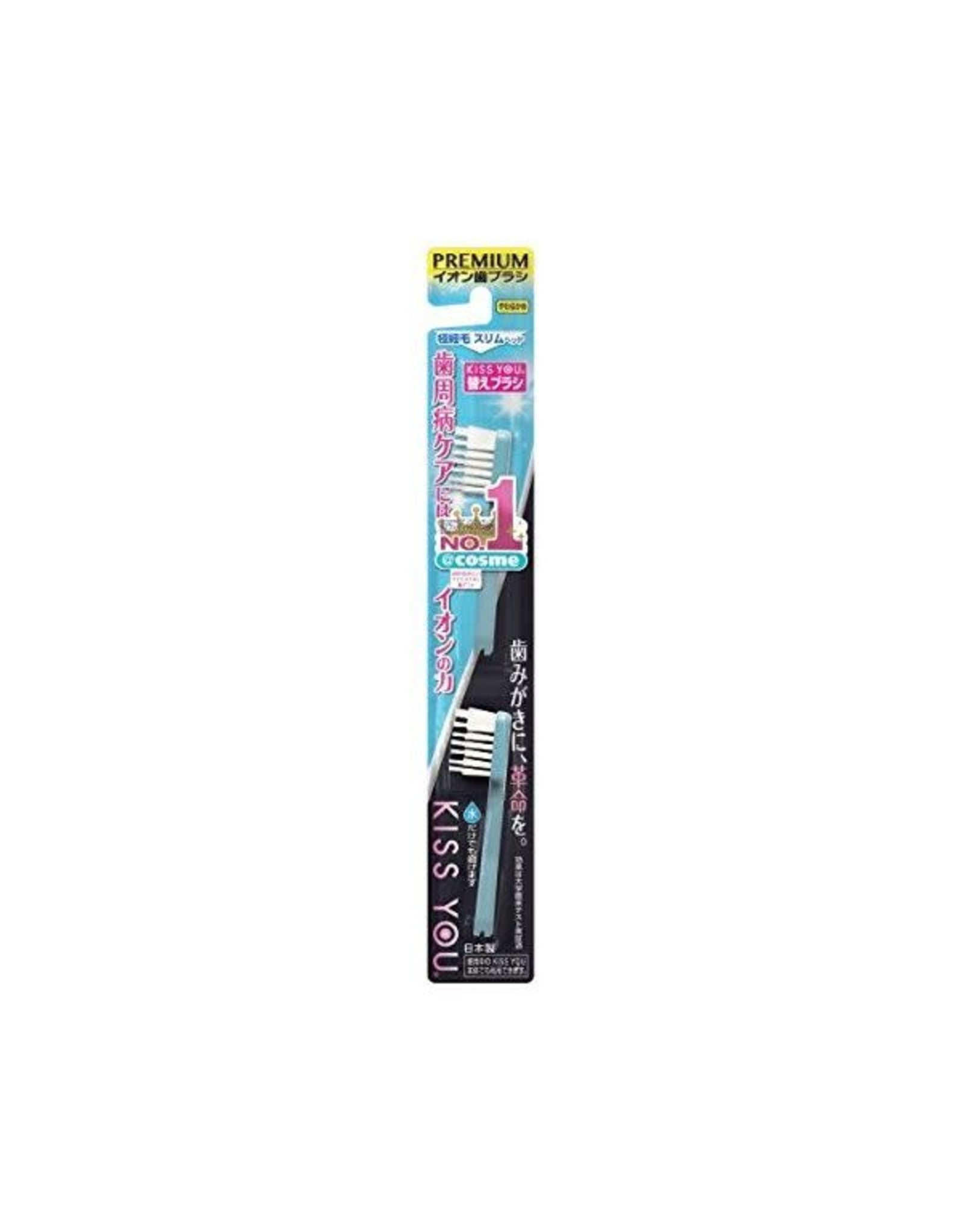 Fukuba Fukuba Dental Kiss You Toothbrush Reguler Refill H33