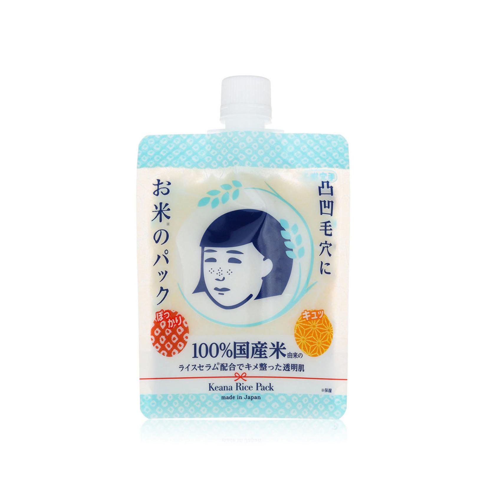 Ishizawa Lab Ishizawa Keana Nadeshiko Keana Okome Pack
