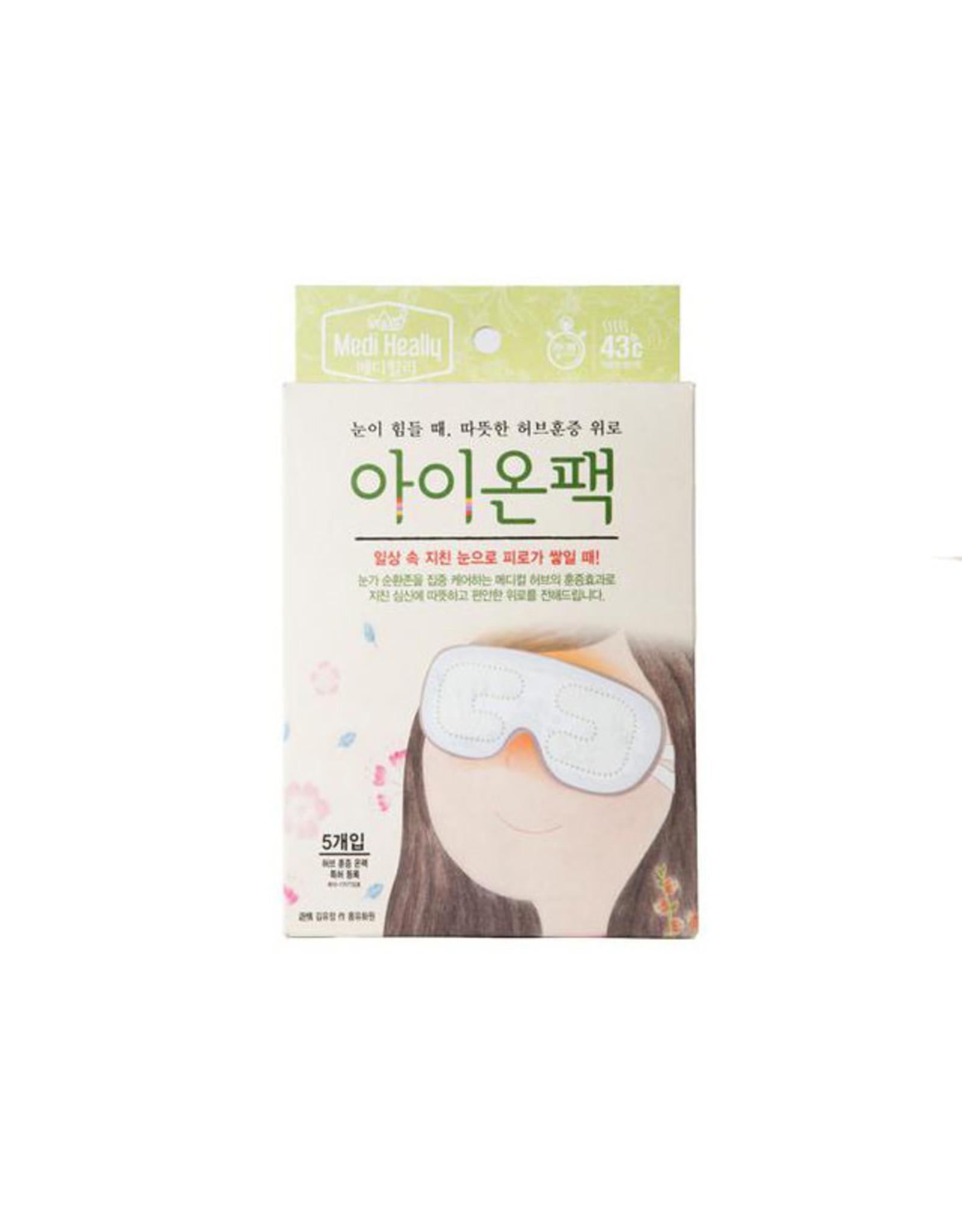 MediHeally MediHeally Eye-On Natural Herbal Gentle Warming Heating Steaming Hot Lavender Eye Mask Patch 5pcs