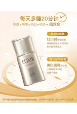 Shiseido Elixir Advanced Skin Primer w/ Sunscreen SPF 50+ PA++++