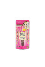 Heroine KissMe Heroine Make Long & Curl Mascara Advanced Film #51 Pinkish Brown