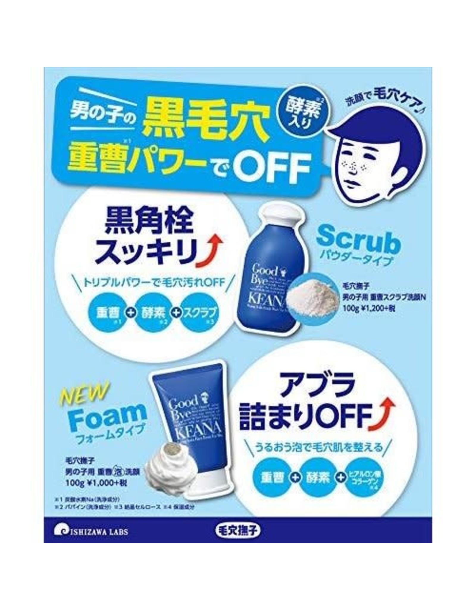 Ishizawa Lab Ishizawa  Keana Nadeshiko Baking Soda Face Foam For Men