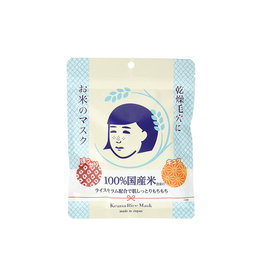 Ishizawa Lab Ishizawa  Keana Rice Serum Mask 10Pcs