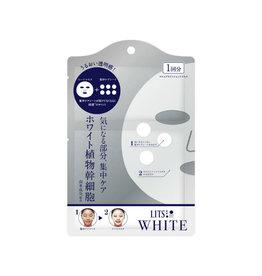 LITS LITS White Stem Bright Shot Mask