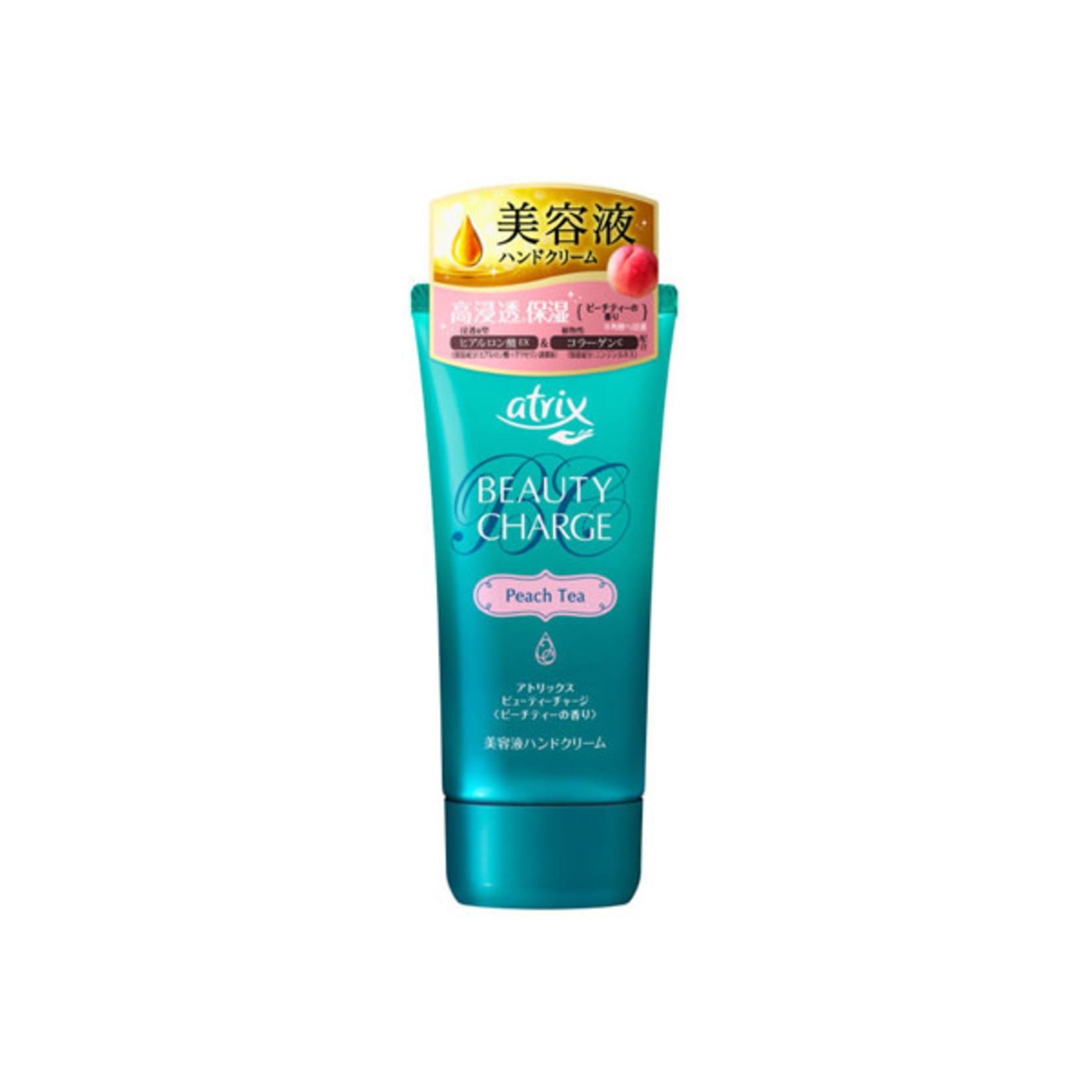 Atrix Atrix Beauty Charge Hand Cream - Peach Tea