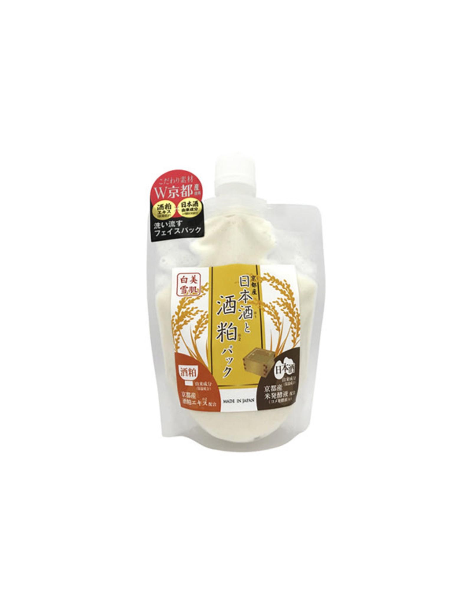 Sake & Sake Kasu Face Pack