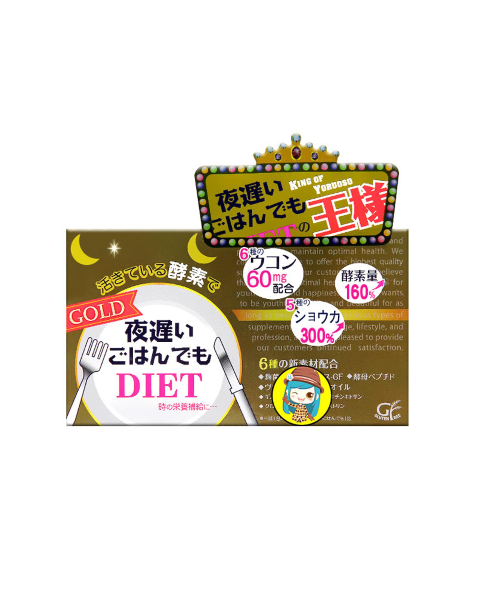 Yoru Osoi Gold 30 Days