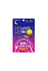 Yoru Osoi Metabolic Support Premium Night