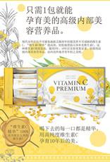 Esthe Pro Labo Pro Labor Vitamin Ac Premium
