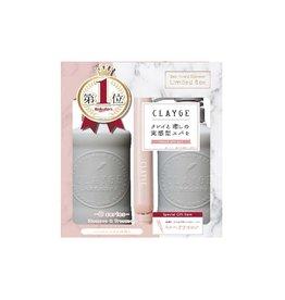 Clayge CLAYGE Shampoo & Treatment Set
