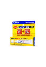 Shiseido Shiseido Moilip Lip Treatment 8g