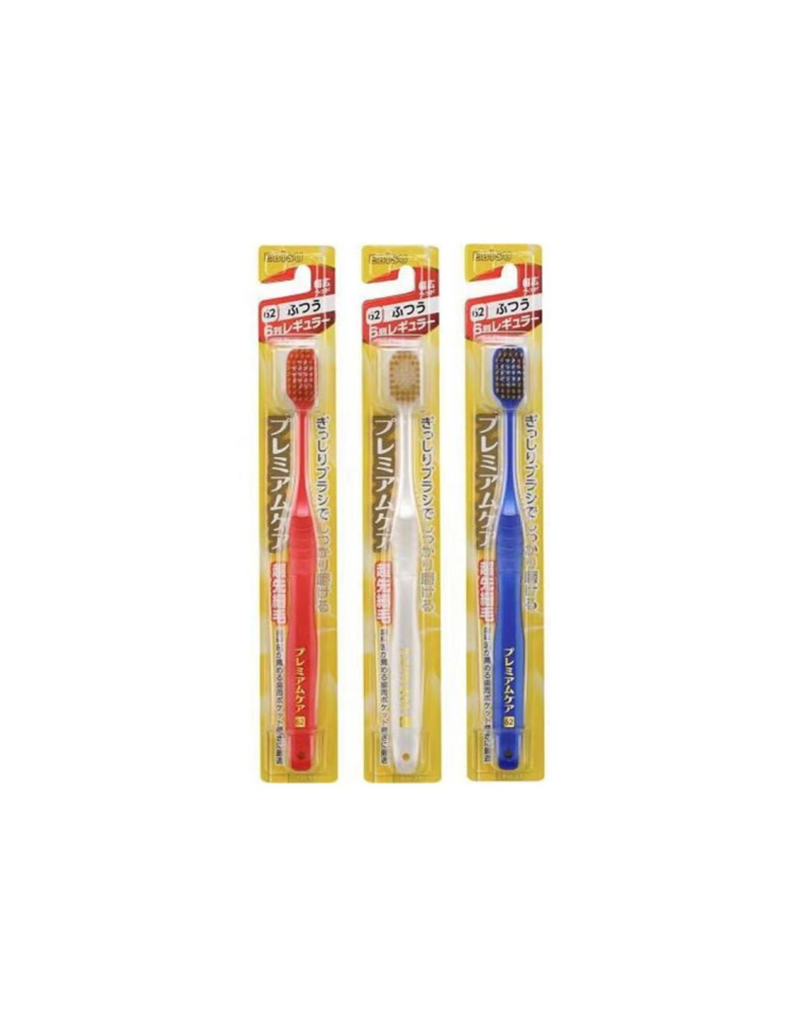 Ebisu Ebisu The Premium Care Toothbrush Series