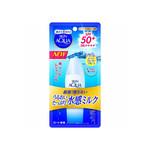 Rohto Rohto skin Aqua Super Moisture Sun Milk 40ml